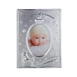 MARCO FOTOS INFANTIL 19.5X14.5X0.5 CM.